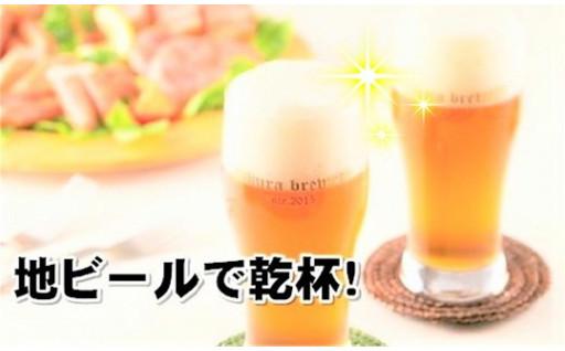 さくらブルワリーご当地ビール3種 飲み比べセット