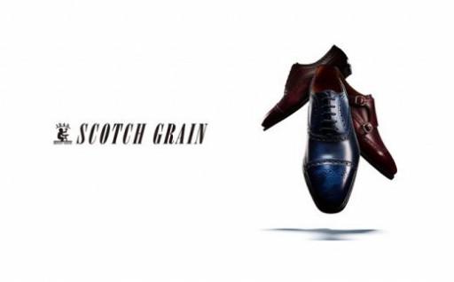 【スコッチグレイン革靴】試着して選びたい方に。