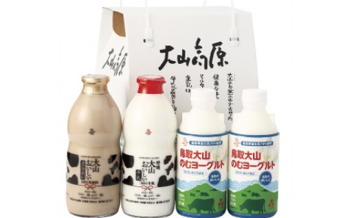 「ギフトミルク&のむヨーグルト」リニューアル