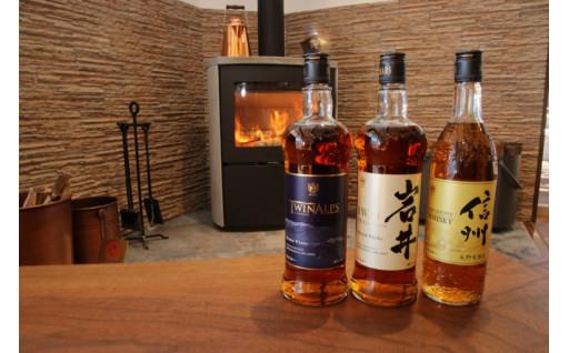【長野県限定】本坊酒造ウイスキー ギフトセット