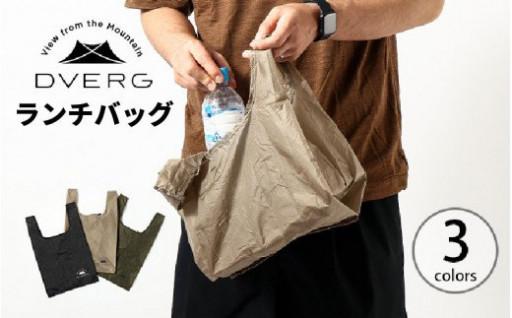 廃棄予定の生地を活用した携帯エコバッグ