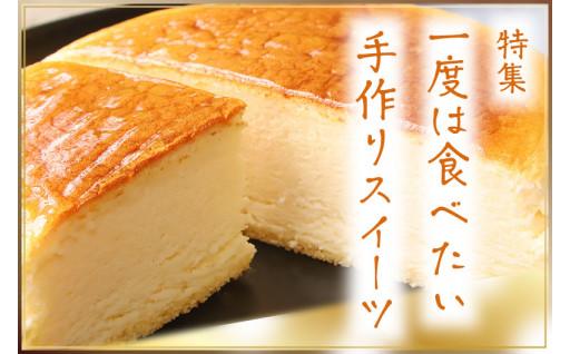 一度は食べたい!手作りスイーツ・食パン