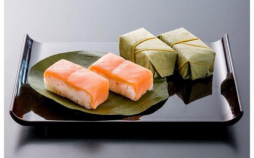 特製柿の葉寿司「吉野傅」 さけ
