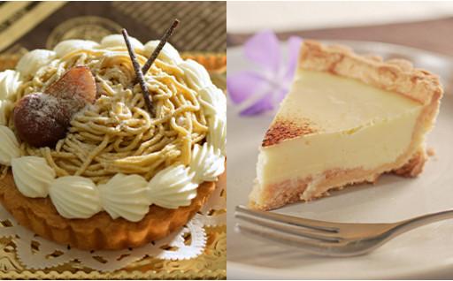 人気ケーキ屋さんの2種のタルトセット