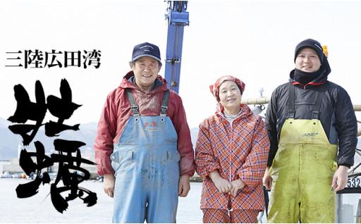 鈴木さん家のむき身牡蠣(M)1kg予約開始!