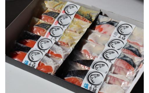大槌サーモン銀鮭詰め合わせ