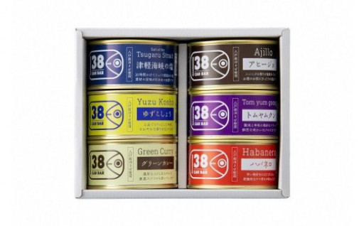 八戸 サバ缶バー 180g×6缶