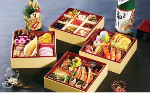 特製 おせち 四段重と日本酒セット 宗政酒造