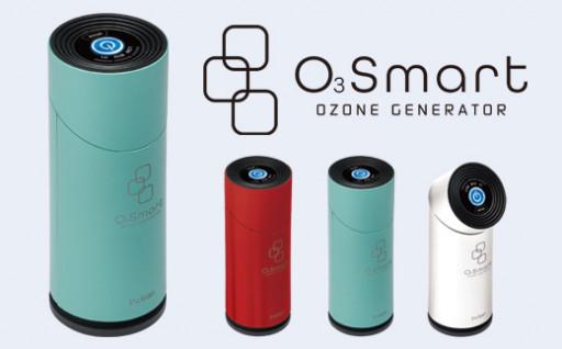 ポータブルオゾン発生器 「オースリー スマート」