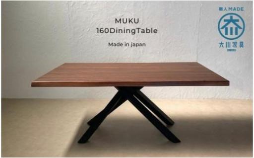 160センチのダイニングテーブルです♪♪