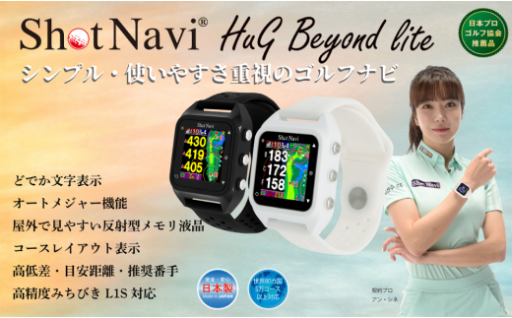 Shot Naviシリーズ'21年新商品が登場!