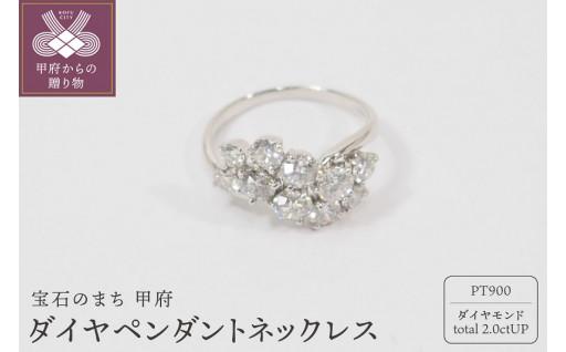 2ct プラチナ ダイヤモンド リング