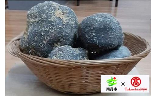 南丹市産八木町産「山の芋」の追加(3.10.1)