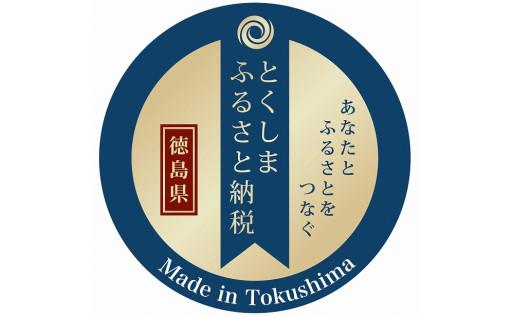 令和3年9月30日新たなお礼の品追加!
