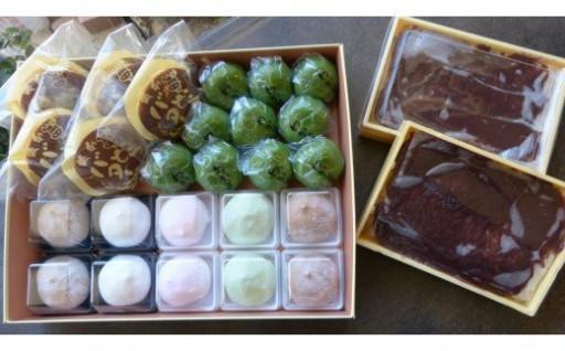 菓子処『坂本』の人気の和菓子セット4種