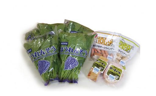 ほうれん草の栄養価は高い!