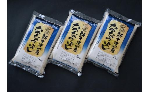 【お米の定期便】ななつぼし精米(15kg×6回)