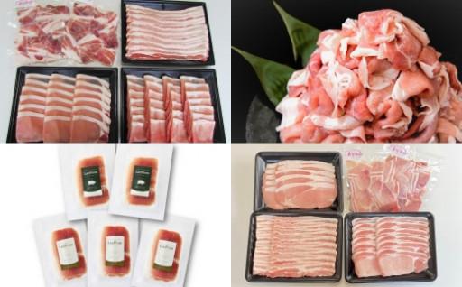 【お申込みは10月20日まで!!】舞桜豚セット♪