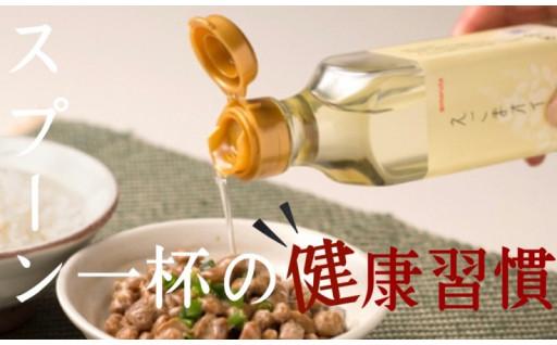 【スプーン一杯の健康習慣】えごまオイル(人気!)