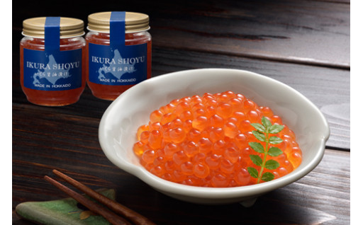 北海道羽幌産 天然秋鮭のいくら醤油漬け