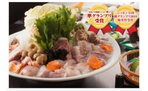 絶品鍋スープ付き🍲浜田港の天然あんこう鍋セット