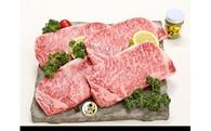 【第1位】鹿児島黒牛サーロインステーキ