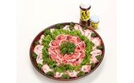 【第2位】鹿児島黒豚しゃぶセット