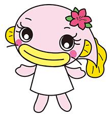 吉川市イメージキャラクター「なまりん」