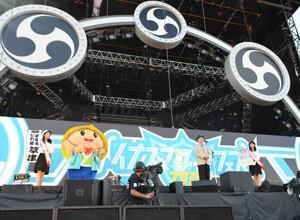 草津の一大イベント「イナズマロックフェス」