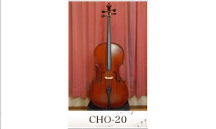 F-302 チェロ[CHO-20]