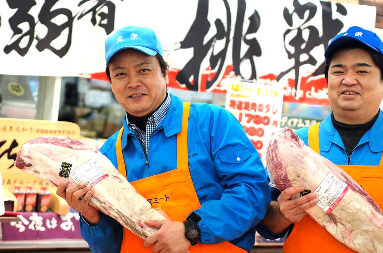 佐賀県基山町ヒレ肉