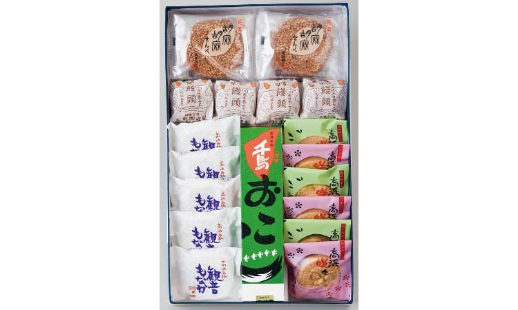 タカハマ物語 和菓子詰め合わせセット