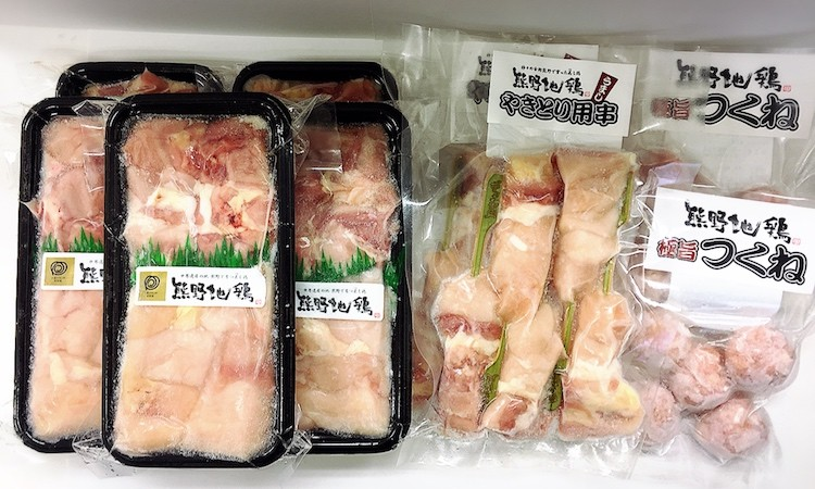 三重県熊野市返礼品熊野地鶏セットお得パック
