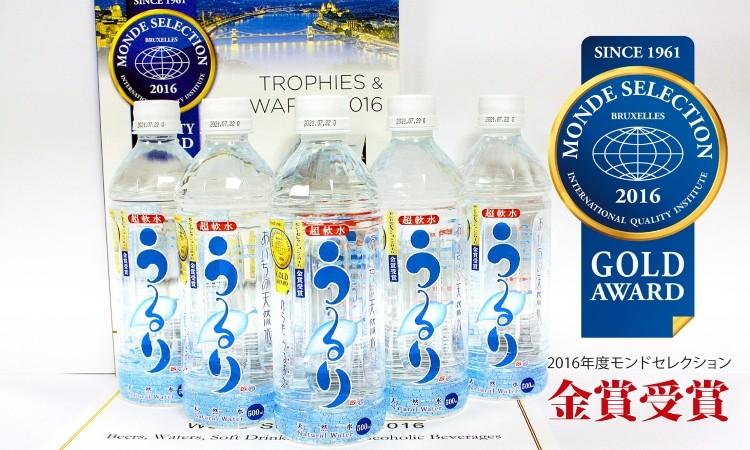 【5004】備蓄水に最適!超軟水うるり500ml×24本(5年間の賞味期限)