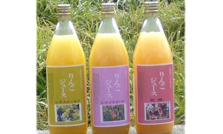 [№5676-0006]3種のりんごジュース