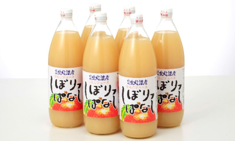 [№5676-0017]信州産りんごジュースしぼりっぱなし