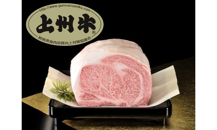 B-11:冷蔵で直送 !! 上州牛 サーロイン 600g:ステーキ用(3枚)【おいしさそのまま「冷蔵」でお届け】
