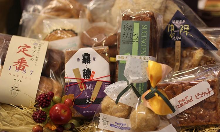 【A-016】セゾン お菓子ぎっしり詰め合せ