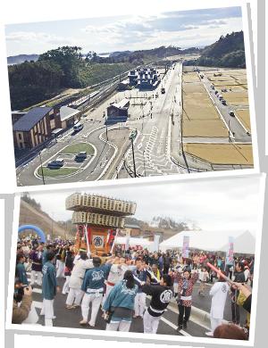 東松島、復興から未来へ
