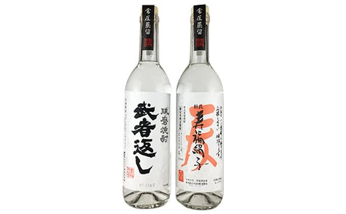 [№5636-0093]武者返し&寿福絹子(常圧)寿福酒造 12本セット