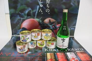 【10-31】酒とつまみセット