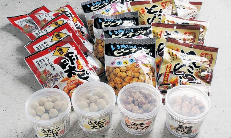 【A-018】<創業昭和22年>南風堂こだわりの豆菓子セット!