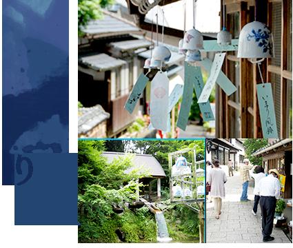 秘窯の里 大川内山風鈴祭り