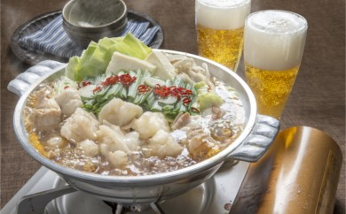 A030 博多もつ鍋 しょう油味(2~3人前)と、明太辛子高菜120g