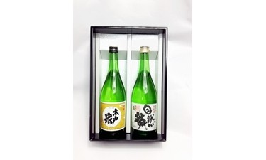 A30 木戸泉純米酒セットB