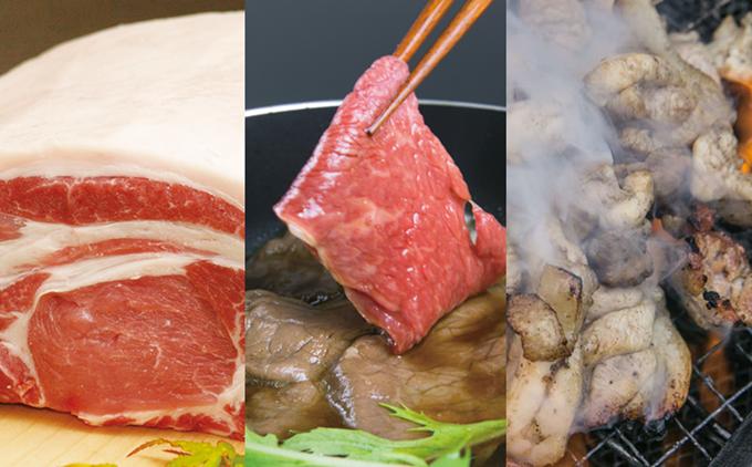宮崎県延岡市返礼品三大ブランド肉