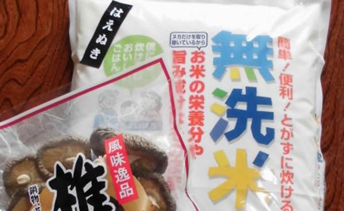 089 小野寺農園の無洗米はえぬき5kg+乾燥椎茸80gセット
