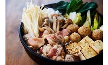3.名古屋コーチンひきずり(すき焼き)セット ※野菜付き