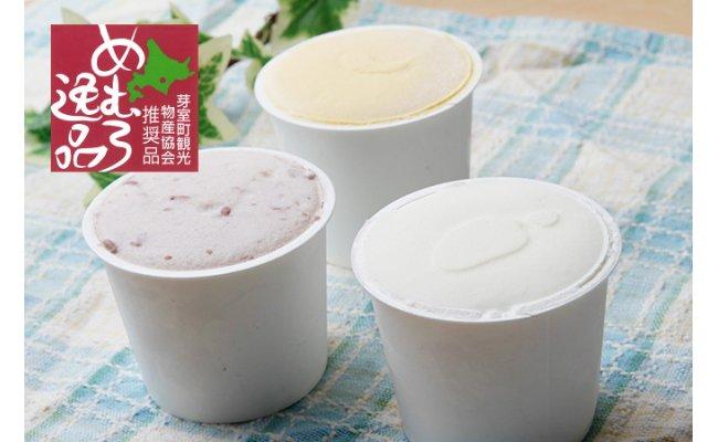 【A-14】カップアイスクリーム12個セット