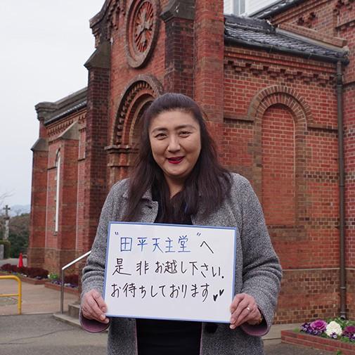 田平天主堂・教会守 瀬戸博子さん